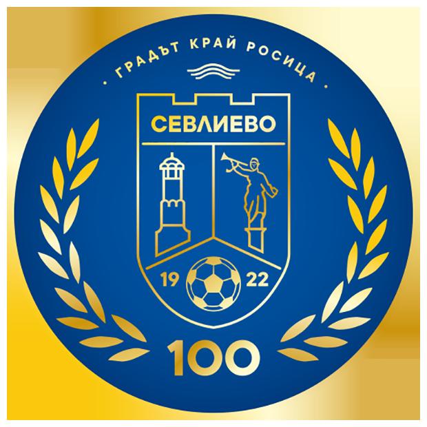 Севлиево (Севлиево)