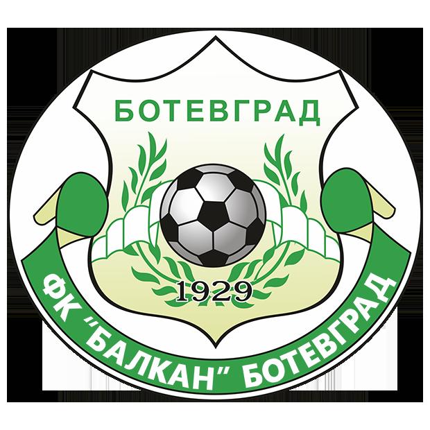 Балкан 1929 (Ботевград)