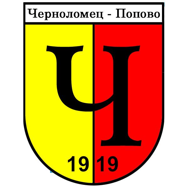 Черноломец 1919 (Попово)
