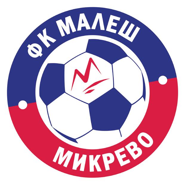 Малеш (Микрево)