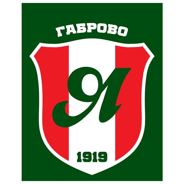 Янтра 2019 (Габрово)