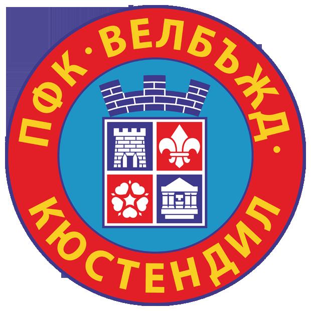 Велбъжд Кюстендил (Кюстендил)