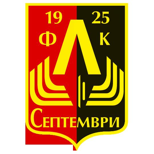 Локомотив (Септември)