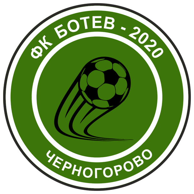 Ботев 2020 (Черногорово)