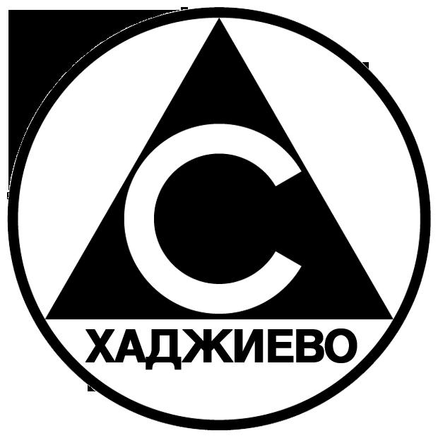 Славия 1947 (Хаджиево)