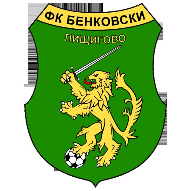 Бенковски (Пищигово)