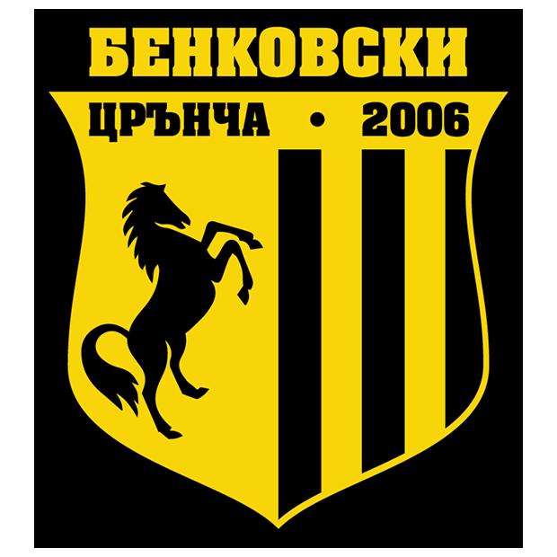 Бенковски 2006 (Црънча)