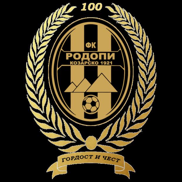 Родопи 1921 (Козарско)