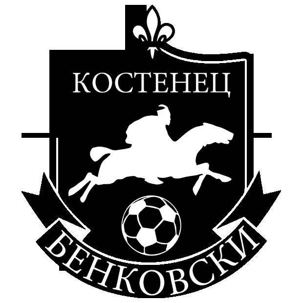 Бенковски (гр.Костенец)