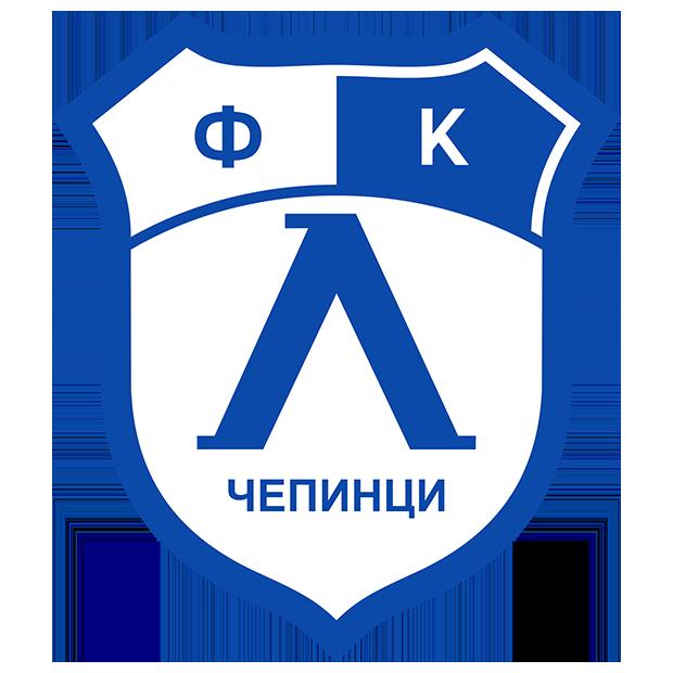 Левски (Чепинци, обл.София ст.)