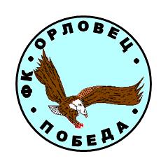 Орловец 2008 (Победа)