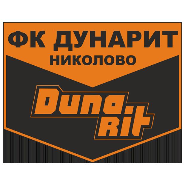 Дунарит (Николово)