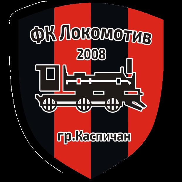 Локомотив 2008 (Каспичан)
