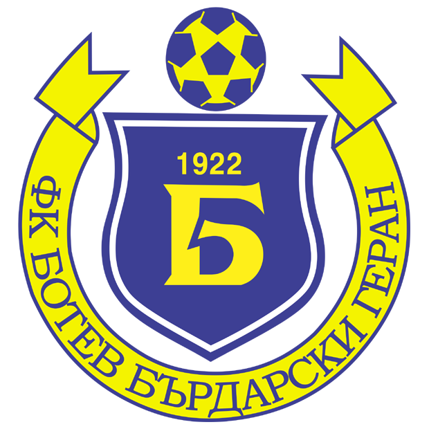 Ботев (Бърдарски геран)