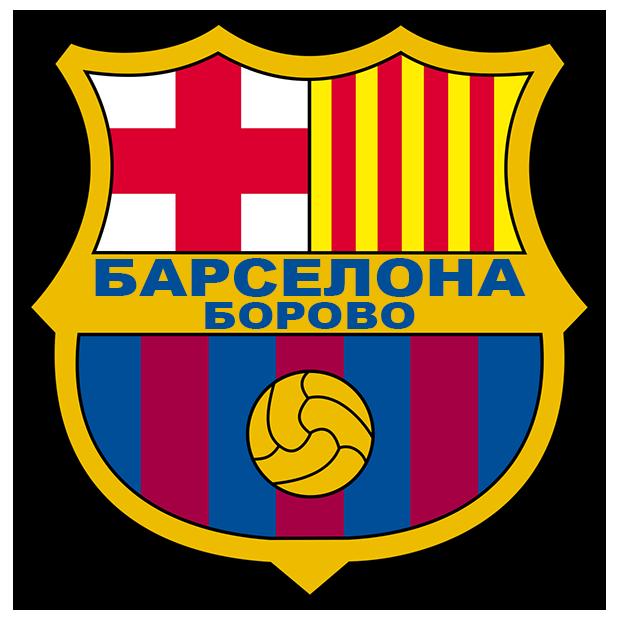 Барселона (Борово)
