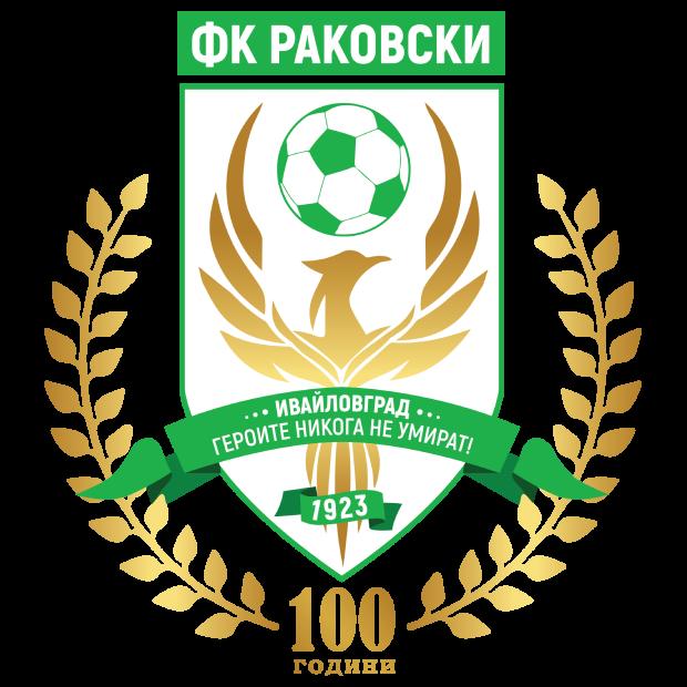 Раковски (Ивайловград)