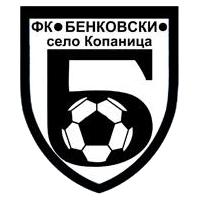 Бенковски (Копаница)