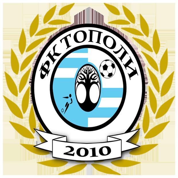 Тополи 2010 (Тополи)