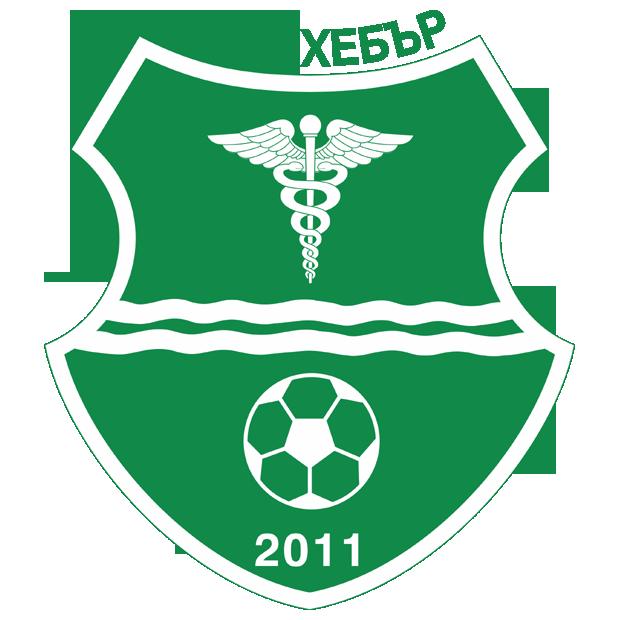 Хебър 2011 (Пазарджик)