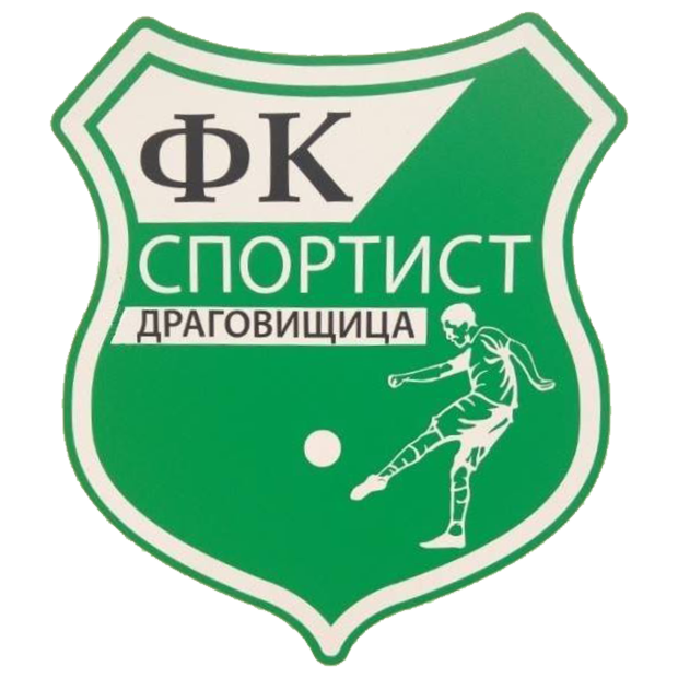 Спортист 2006 (Драговищица)