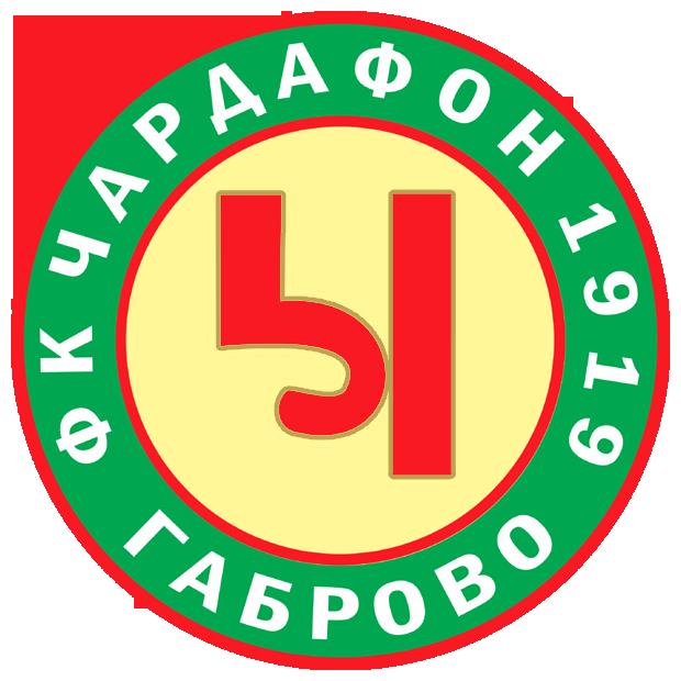 Чардафон 1919 (Габрово)