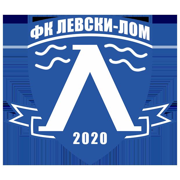 Левски 2020 (Лом)