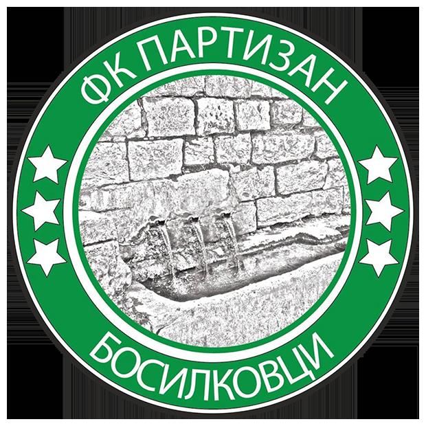 Партизан (Босилковци)