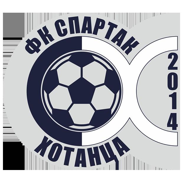 Спартак 2014 (Хотанца)