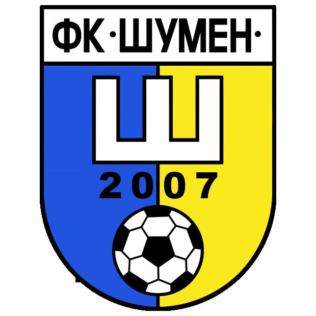 Шумен 2007 (Шумен)