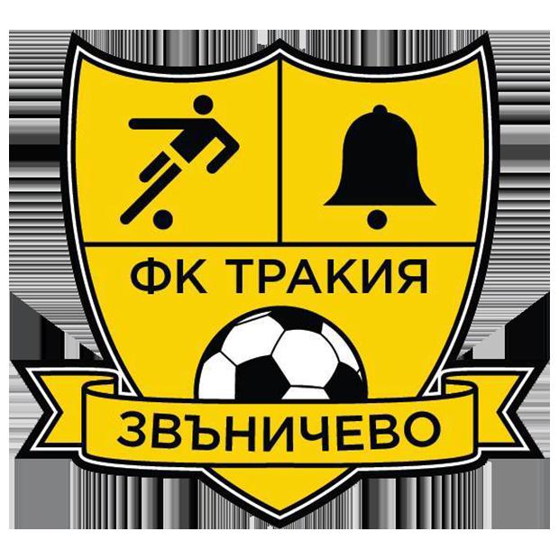 Тракия 2017 (Звъничево)