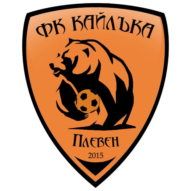 Кайлъка (Плевен)
