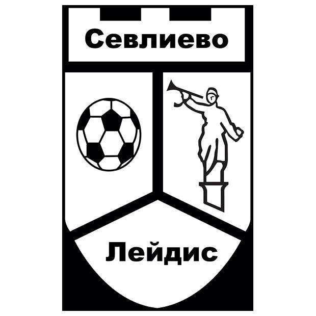 Севлиево лейдис (Севлиево)