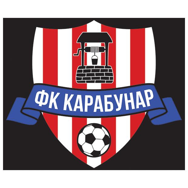 Карабунар 2015 (Карабунар)
