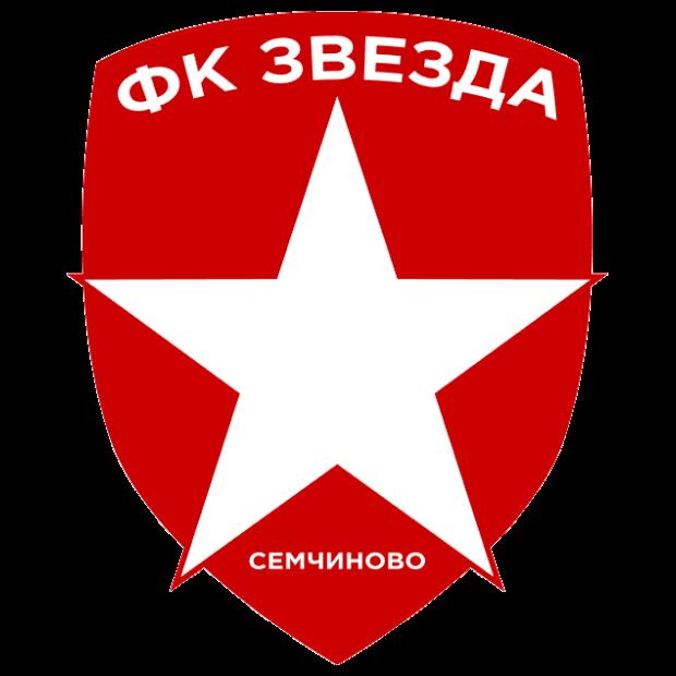 Звезда (Семчиново)