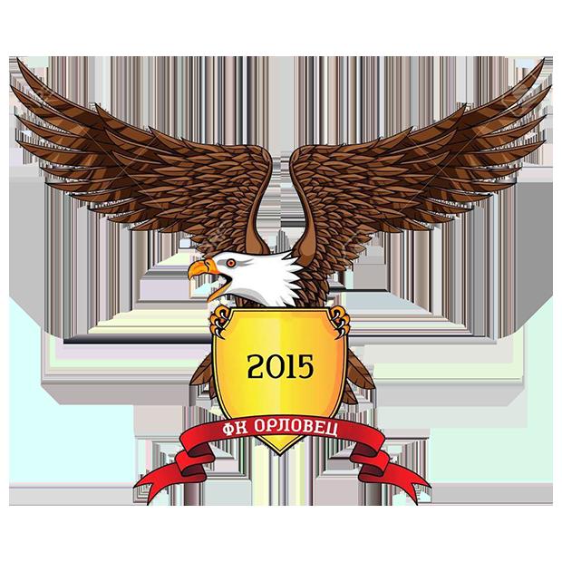 Орловец 2015 (Кокаляне)