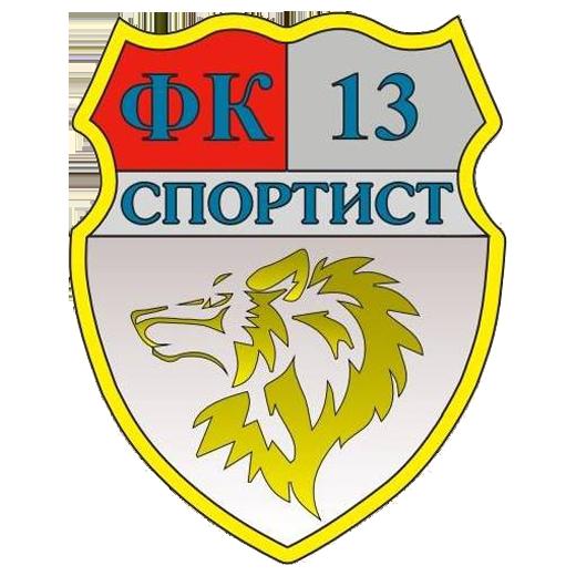 Спортист 13 (София)