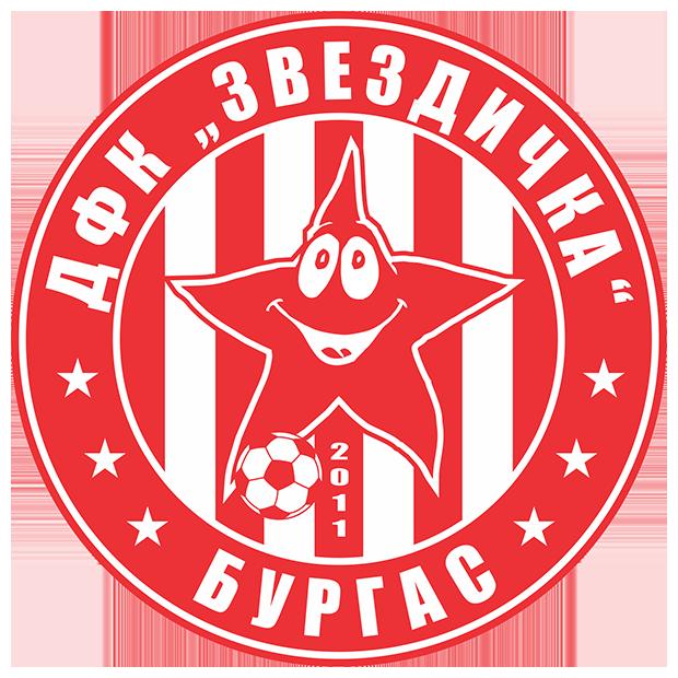 Звездичка (Бургас)