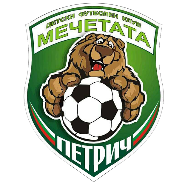 Мечетата (Петрич)