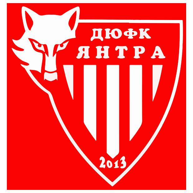 Янтра 2013 (Габрово)
