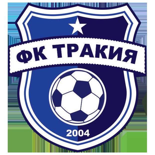 Тракия 2004 (Пловдив)