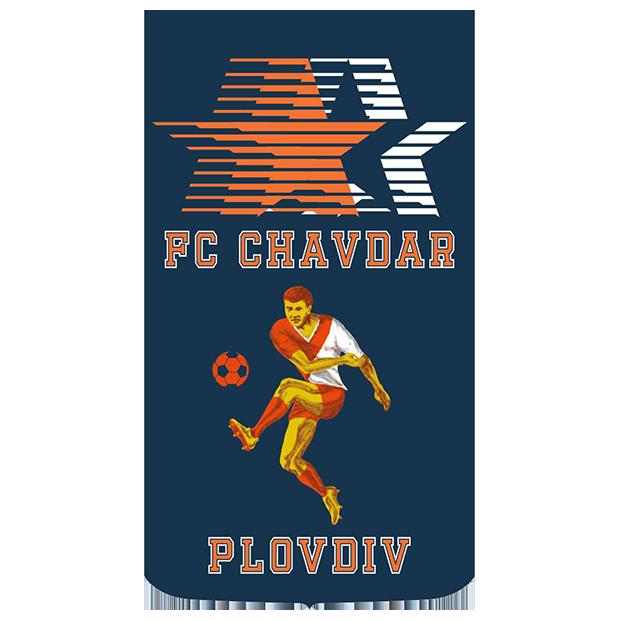 Чавдар (Пловдив)