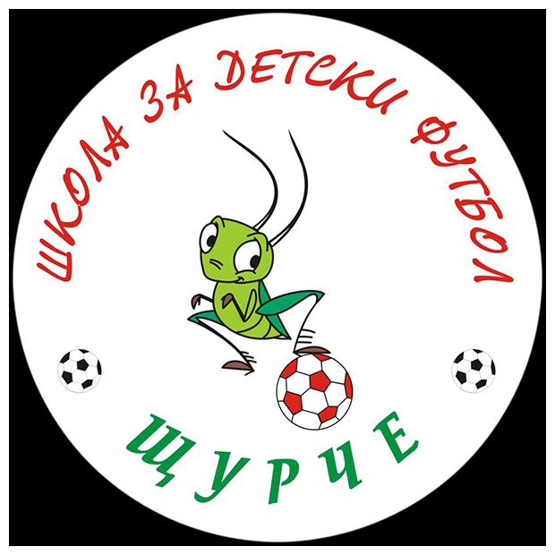Щурче (София)