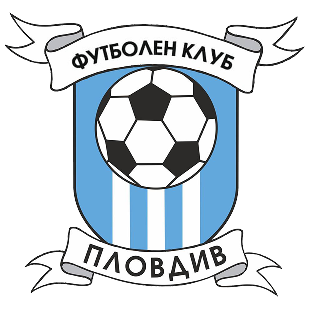 Пловдив 2015 (Пловдив)