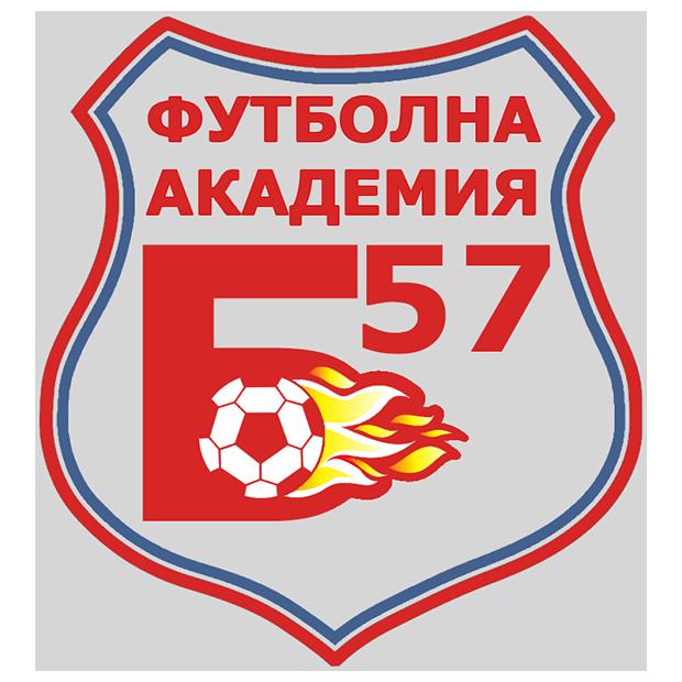 Ботев 57 СУ (София)