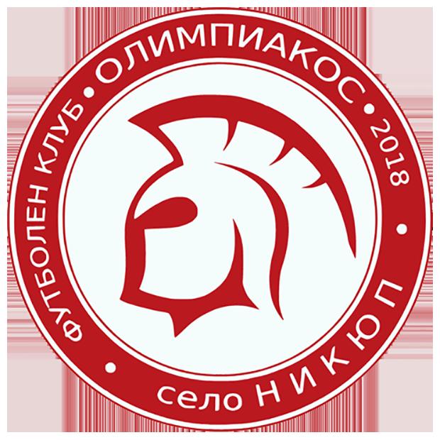 Олимпиакос 2018 (Никюп)
