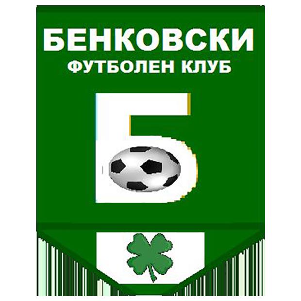 Бенковски (София)