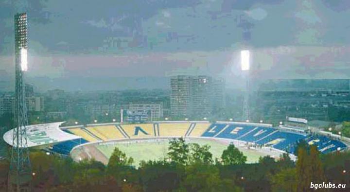 """Стадион """"Георги Аспарухов"""" - в гр. София"""