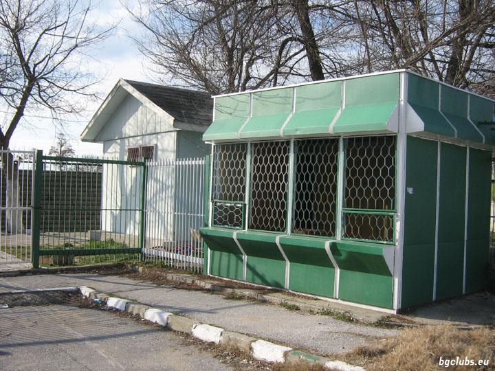 """Стадион """"Георги Бенковски"""" - в гр. Пазарджик"""