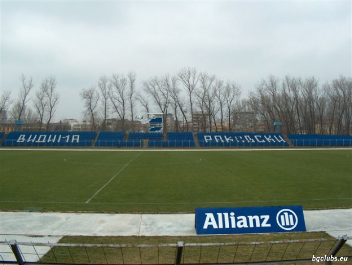 "Стадион ""Раковски"" - в гр. Севлиево"