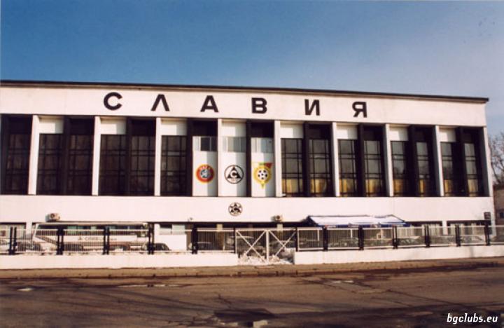 "Стадион ""Славия"" - в гр. София"
